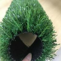 人造草坪足球场草坪 50mm 塑料草坪 假草皮