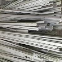 玻璃纤维条5mm通讯基站玻纤条拉杆直销供应多种尺寸天线拉