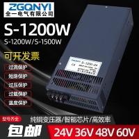 S-1200-12 S单组电源 大功率电源 开关电源 明伟电