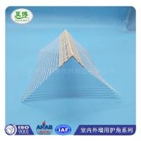 外墙保温护角,质量好的带网阳角条,网格布阳角条安平厂