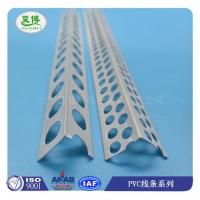 夏博阳角条,护角网,PVC护角条,带网阳角条,90度阳角