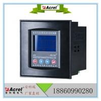 8路低压无功功率自动补偿控制器 ARC-8/J