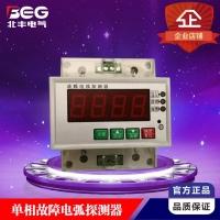 PMAC506-16故障电弧探测器  HS-E810故障电弧
