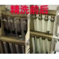 地暖管道清洗保养维修