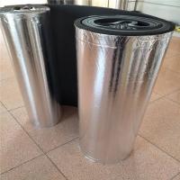 B1级橡塑保温板隔热阻燃管道水管防冻隔音保温棉板