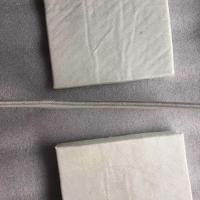 湘东区10mm管道保温气凝胶毡特价批发