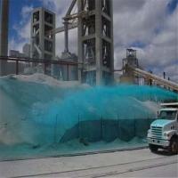 环保煤炭抑尘剂道路液体封尘剂滨江区价格合理