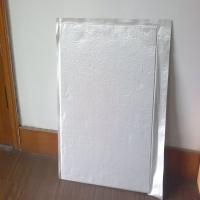 邵东市A级防火STP超薄真空保温板批发零售