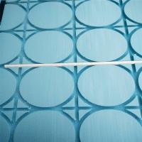 元宝山区保温挤塑板铝板地暖模块量大从优