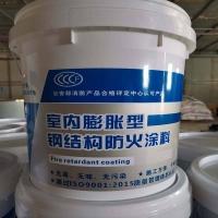 水性薄型钢结构防火涂料厚型/薄型/超薄型