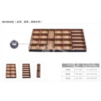 抽内收纳盒(皮带、领带、眼镜专用)
