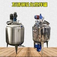 不銹鋼攪拌罐甲醇防爆封閉反應釜雙層電加熱化工溶劑攪拌桶反應釜