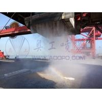 煤礦港口碼頭噴霧設備微米級干霧抑塵系統