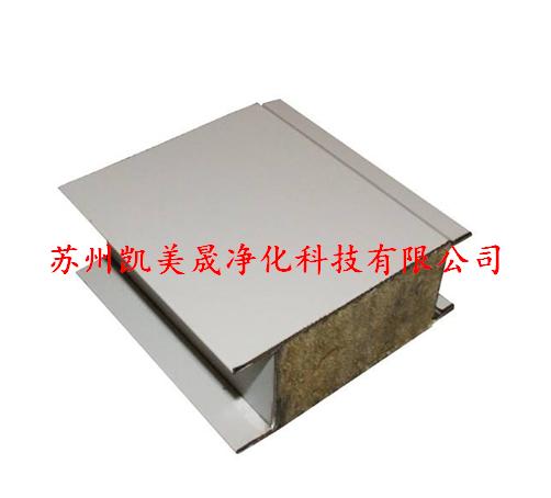 50mm钢板 岩棉彩钢防火板净化车间隔墙吊顶专用 凯美晟净化