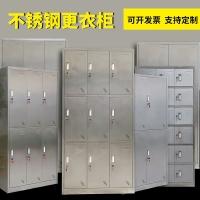 重庆不锈钢员工更衣柜不锈钢鞋柜