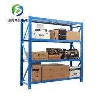 货架仓储中型家用置物架轻型货架展示架重型