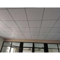 佛山禪城石膏板PVC板無塵板天花吊頂施工安裝