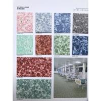 奥格斯堡系列同质透心弹性地板PVC胶地板抗碘环保耐磨耐压广西