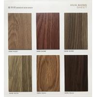 星木纹系列环保PVC地板现货直销耐磨优惠价