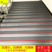 耐磨防滑地板批發來賓PVC膠地板同質透心包施工價格