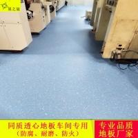 环保PVC地胶现货同质透心2mmPVC地胶包施工优质