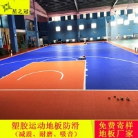 暑假篮球馆室内专用南宁PVC胶地板现货批发价格