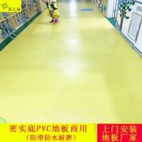 疫情期間,清潔家居地板是很重要的!