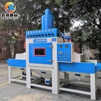 自动喷砂机 压铸件输送式自动喷砂机