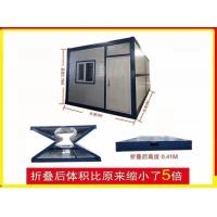 西安折叠房,打包箱式房,移动卫生间,质优价美