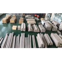工业铝型材的价格计算方式 铝锭报价找精加工厂家澳宏铝业公司