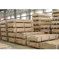 1060广告牌铝板 山东生产铝板