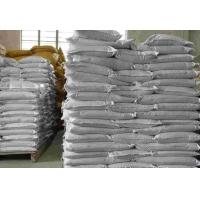 脫硫石膏粉 山東磷石膏粉價格