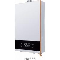 广东燃气热水器生产厂家  平衡时恒温燃气热水器