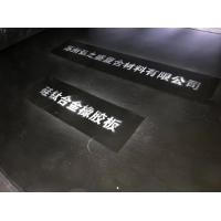 新年特惠黑色3.0消防排烟不燃垫片 红色橡胶板硅钛合金A级