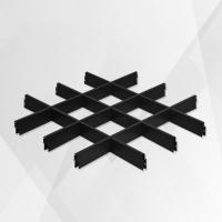 餐廳定制150X150黑色鋁格柵 0.4厚U型鋁格柵吊頂