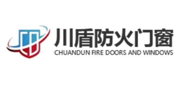 四川川盾门窗有限公司