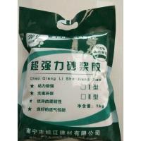 南宁皖江专业生产强力砂浆胶,瓷砖胶,粘结强度高