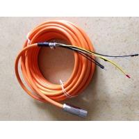 长期订制西门子电缆6FX5002-5DA01-1CG0