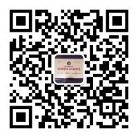 石家庄银泰建筑工程有限公司