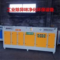 河北京信环保UV光氧催化废气处理设备150W灯管价格参数