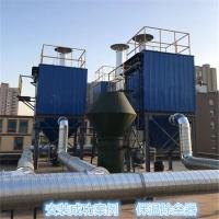 河南安阳铸造锅炉整改粉尘净化设备120袋保温除尘器