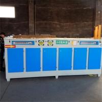 污水处理除臭味净化环保设备35000风量光氧净化器