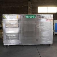 1万立方光氧活性炭一体机污水处理防腐材质净化设备