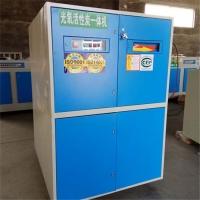 横插管立式活性炭光氧一体机工业除烟味净化复合式设备