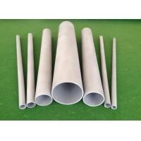 高級2520不銹鋼鋼管價格合理質量保證