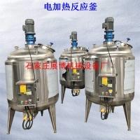 厂家定制多功能搅拌釜粘合剂搅拌罐树脂加热搅拌罐