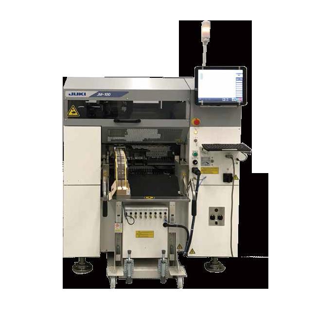JUKI高速异形插件机JM-100