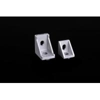工业铝配件 外角件2020型材适用 连接角码直角