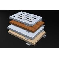 湖北铝单板 武汉铝单板 铝单板价格