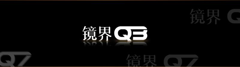 奥华电器/三合一取暖器Q3